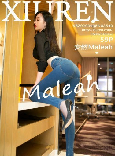 [XiuRen秀人网] 2020.09.08 No.2540 安然Maleah 牛仔裤主题[53P]