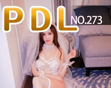 [PDL潘多拉]专辑 2020.01.30 No.273[45P]