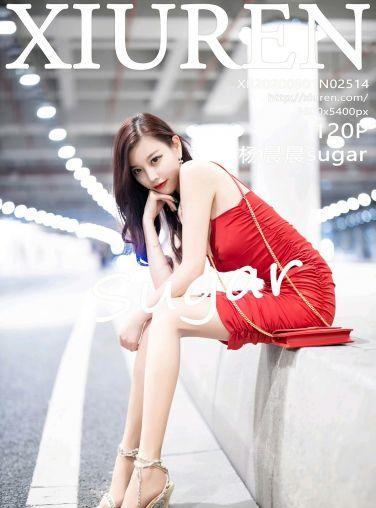 [XiuRen秀人网] 2020.09.01 No.2514 杨晨晨sugar 猩红吊裙[111P]