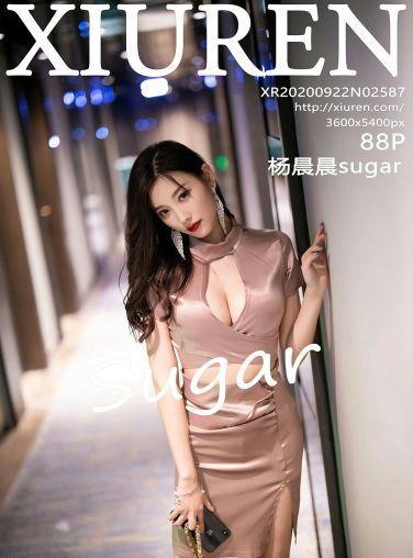 [XiuRen秀人网] 2020.09.22 No.2587 杨晨晨sugar[89P]