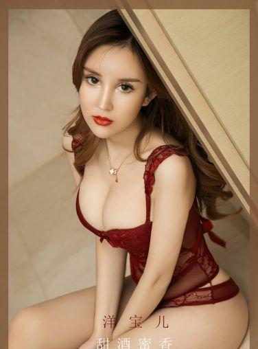 [Ugirls尤果网]爱尤物 2020.08.05 No.1881 洋宝儿 甜酒蜜香[35P]