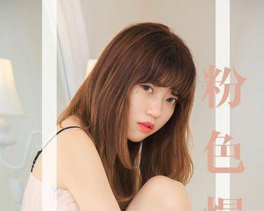 [Ugirls尤果网]爱尤物 2019.09.05 No.1569 甜心 粉色爆破[34P]