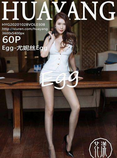 [HuaYang花漾写真] 2020.10.28 VOL.308 Egg-尤妮丝Egg[61P]