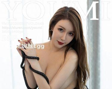 [YOUMI尤蜜荟]2020.03.27 VOL.443 Egg-尤妮丝Egg[59P]