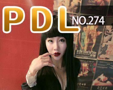 [PDL潘多拉]专辑 2020.02.03 No.274[37P]