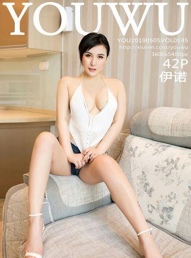 [YouWu尤物馆]2019.05.05 VOL.145 伊诺 [42P]