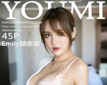 [YOUMI尤蜜荟]2019.08.19 VOL.339 Emily顾奈奈[45P]