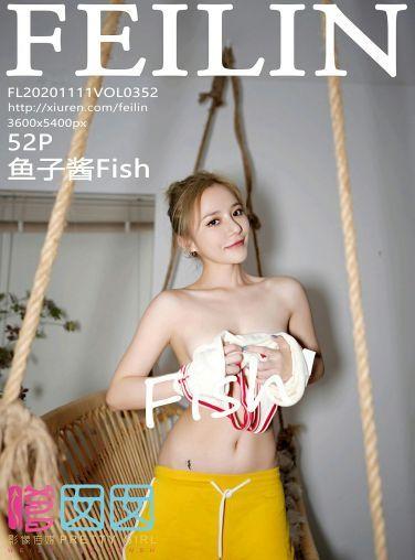 [FEILIN嗲囡囡] 2020.11.11 No.352 鱼子酱Fish[48P]