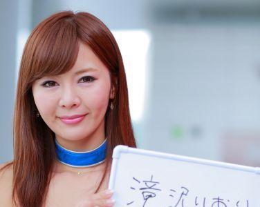 [RQ-STAR美女] 2018.01.26 Iori Takizawa 滝口いおり Race Queen[27P]