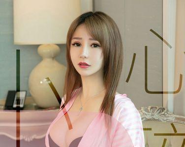[Ugirls尤果网]爱尤物专辑 2019.06.15 No.1487 E宝贝 小份心碎 [34P]