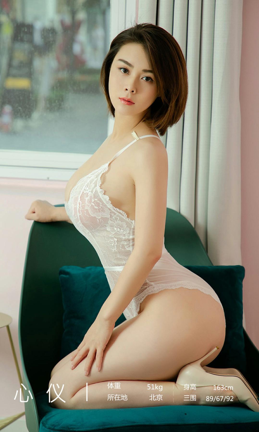 [Ugirls尤果网]爱尤物专辑 2019.06.228 No.1500 心仪 心仪马卡龙 [33P] 尤果网 第2张