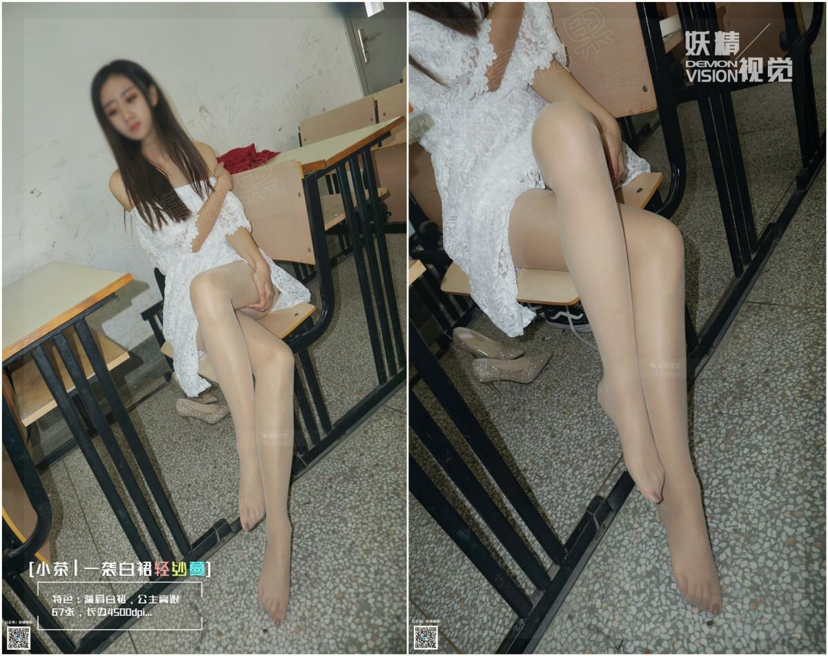 [妖精视觉]小茶 一袭白裙轻纱蔓[68P] 妖精视觉 第1张