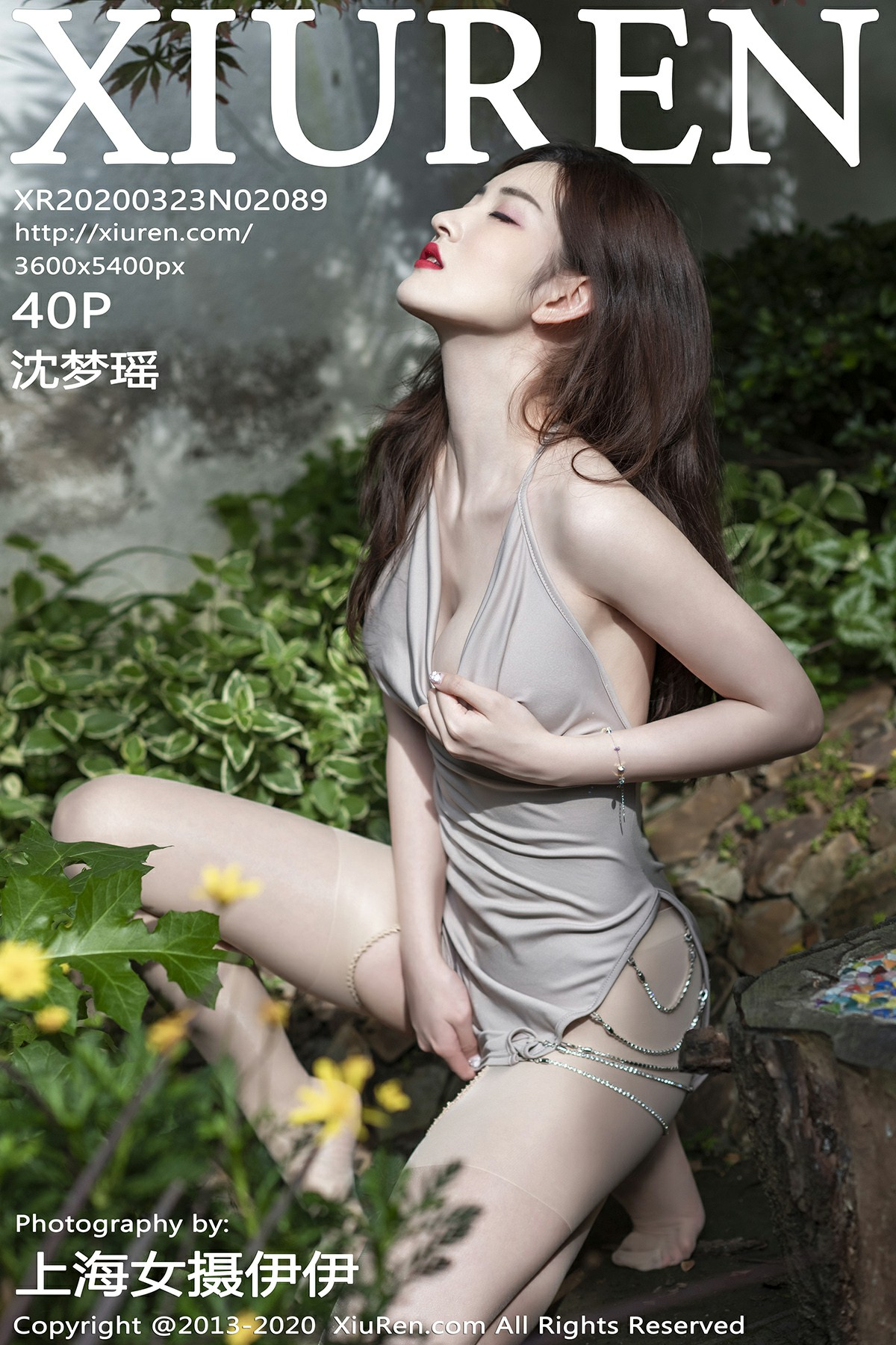 [XiuRen秀人网]2020.03.23 No.2089 沈梦瑶[41P] 秀人网 第1张