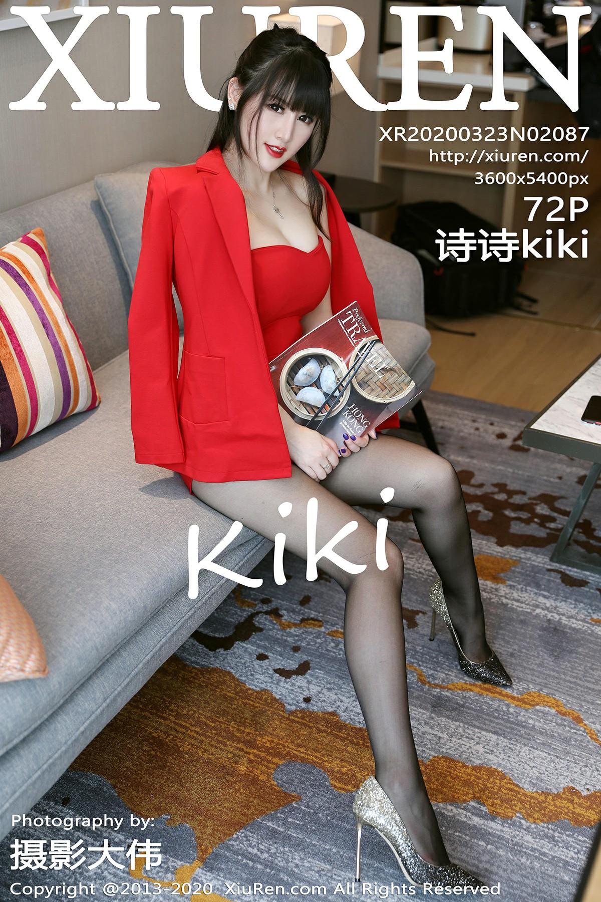 [XiuRen秀人网]2020.03.23 No.2087 诗诗kiki-第1张图片-福利社