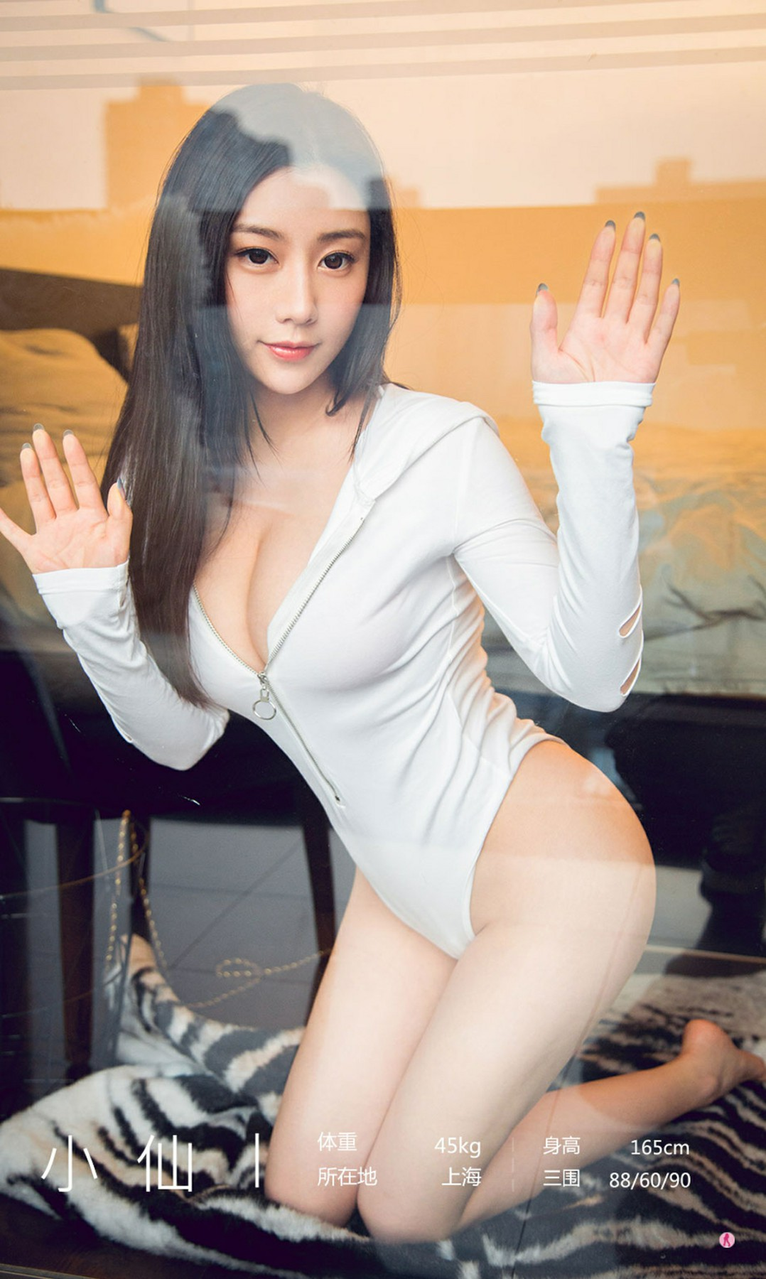 [Ugirls尤果网]爱尤物 2020.03.19 No.1765 小仙 小鲜女-第1张图片-福利社