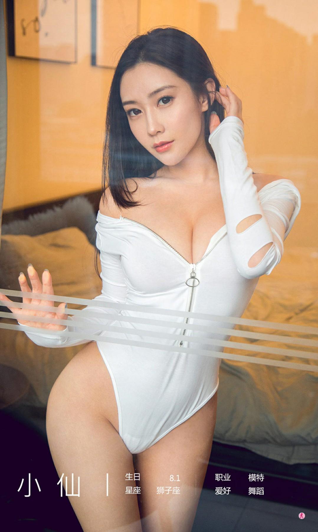 [Ugirls尤果网]爱尤物 2020.03.19 No.1765 小仙 小鲜女-第2张图片-福利社