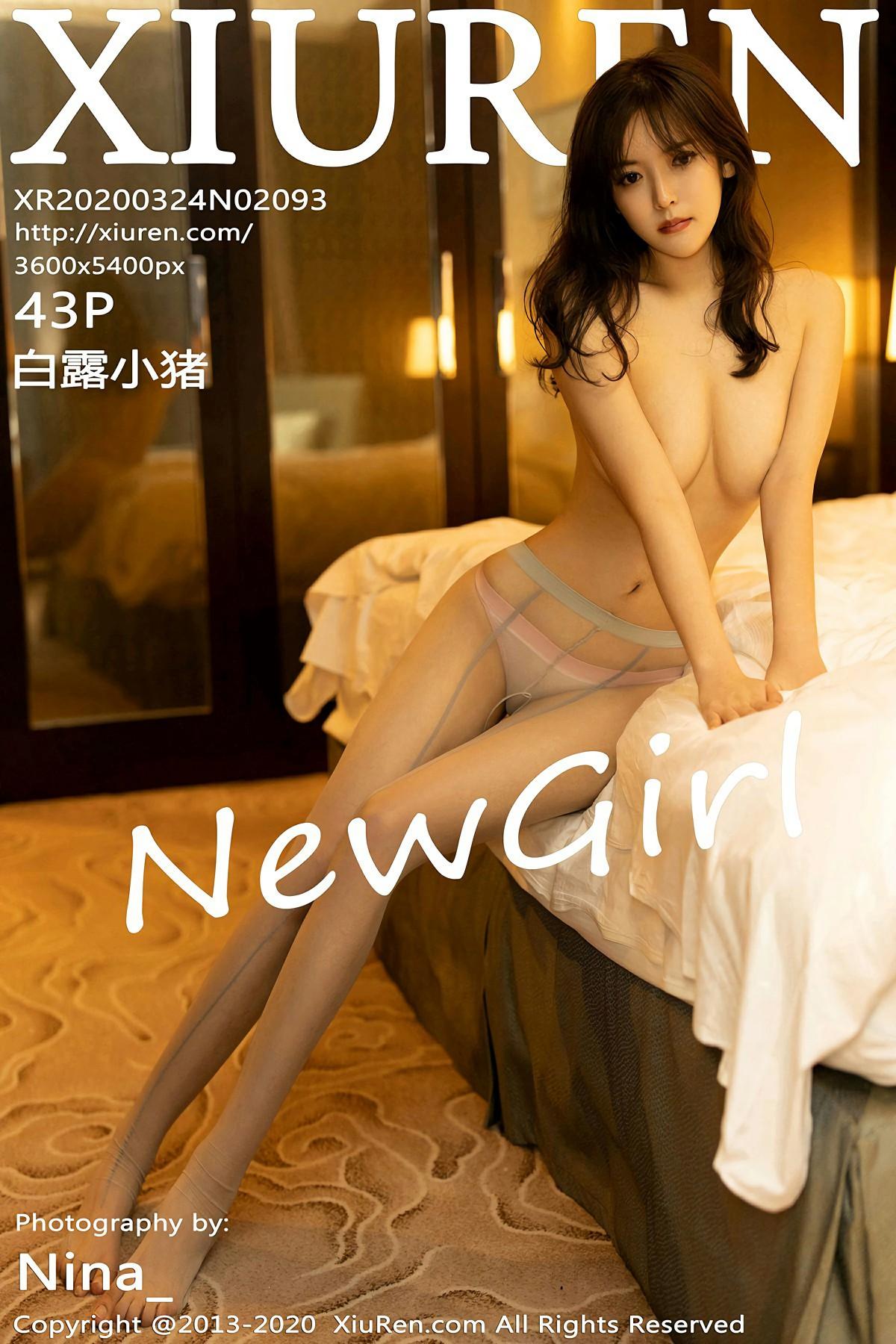 [XiuRen秀人网]2020.03.24 No.2093 白露小猪-第1张图片-福利社
