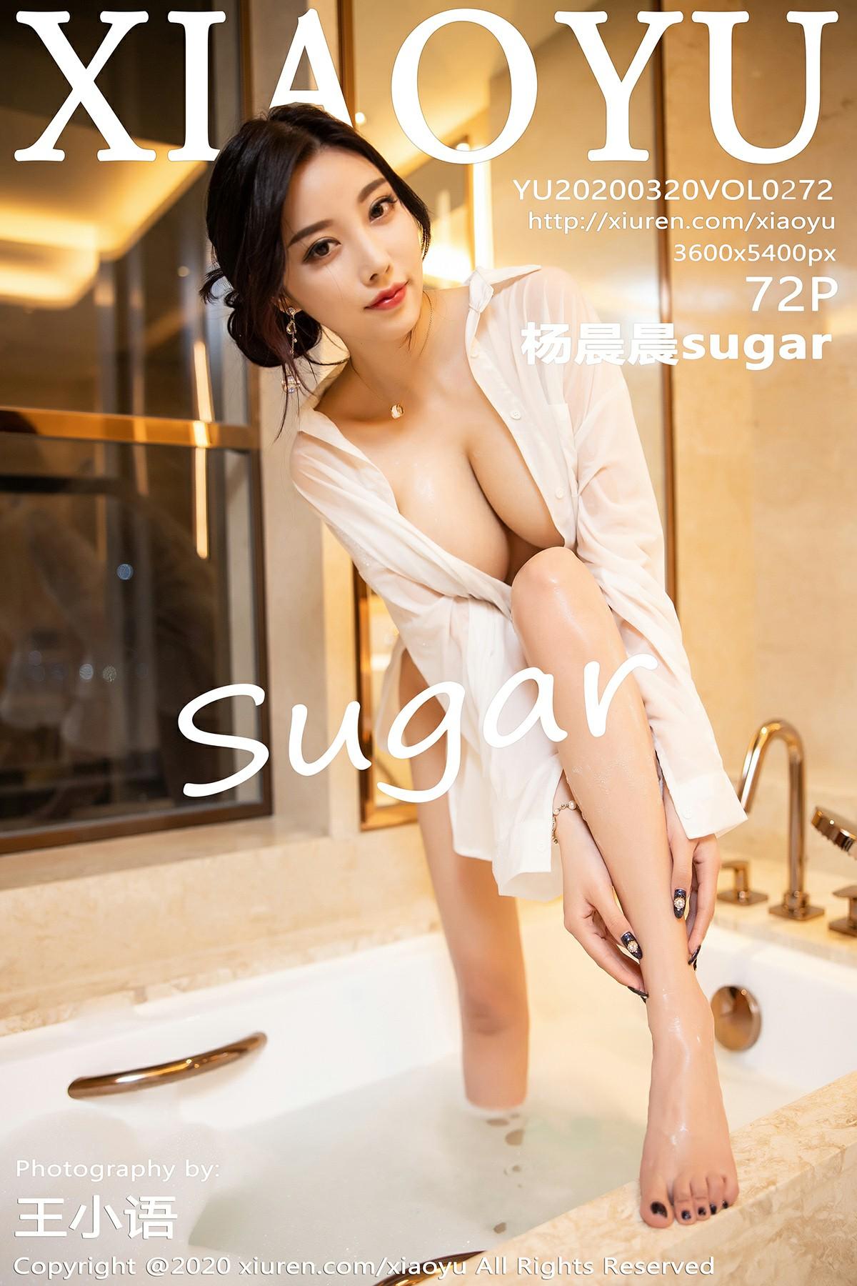 [XIAOYU语画界]2020.03.20 VOL.272 杨晨晨sugar[73P] 语画界 第1张