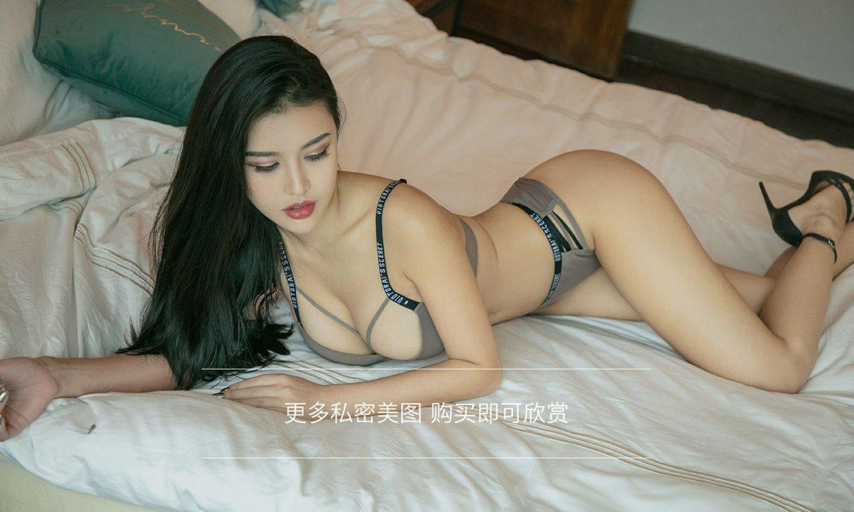 [Ugirls尤果网]爱尤物 2020.03.14 No.1760 Jenny 授受可亲[34P] 尤果网 第3张