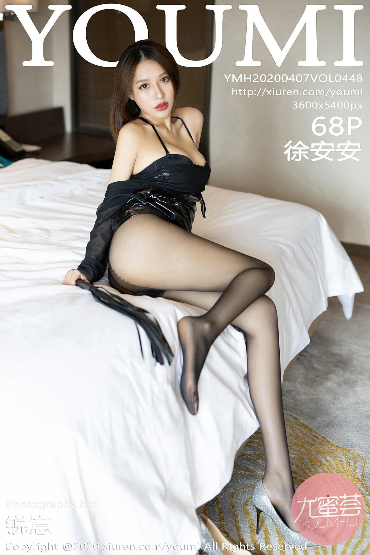 [YOUMI尤蜜荟]2020.04.07 VOL.448 徐安安[69P] 尤蜜荟 第1张