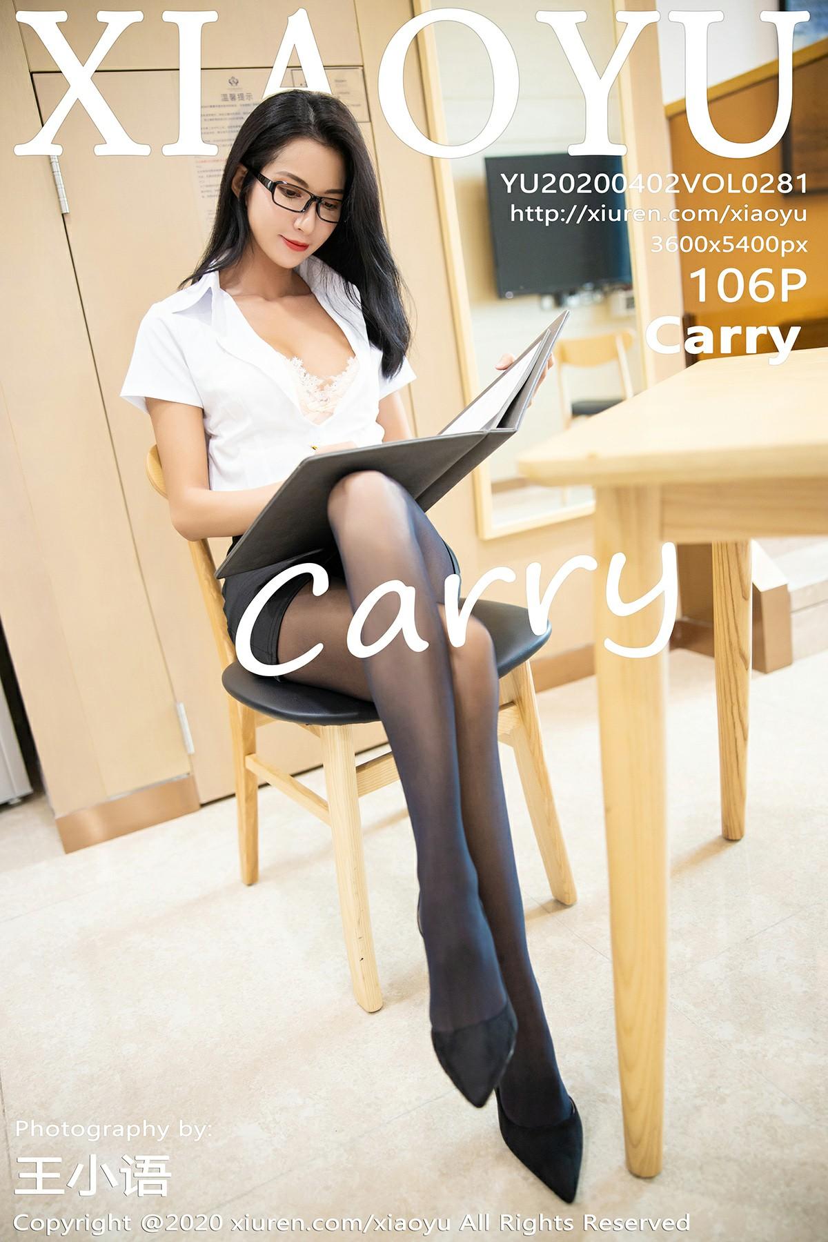 [XIAOYU语画界]2020.04.02 VOL.281 Carry[106P] 语画界 第1张
