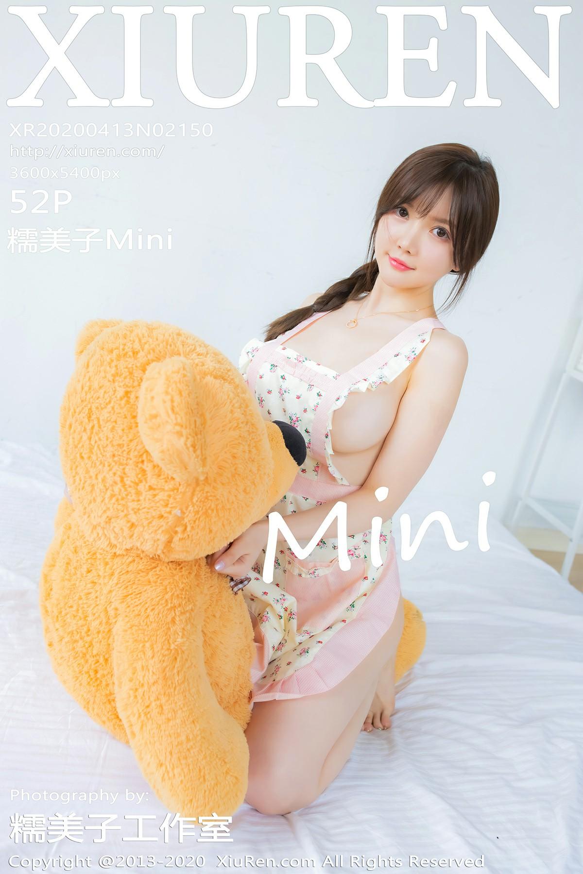 [XiuRen秀人网]2020.04.13 No.2150 糯美子Mini[53P] 秀人网 第1张