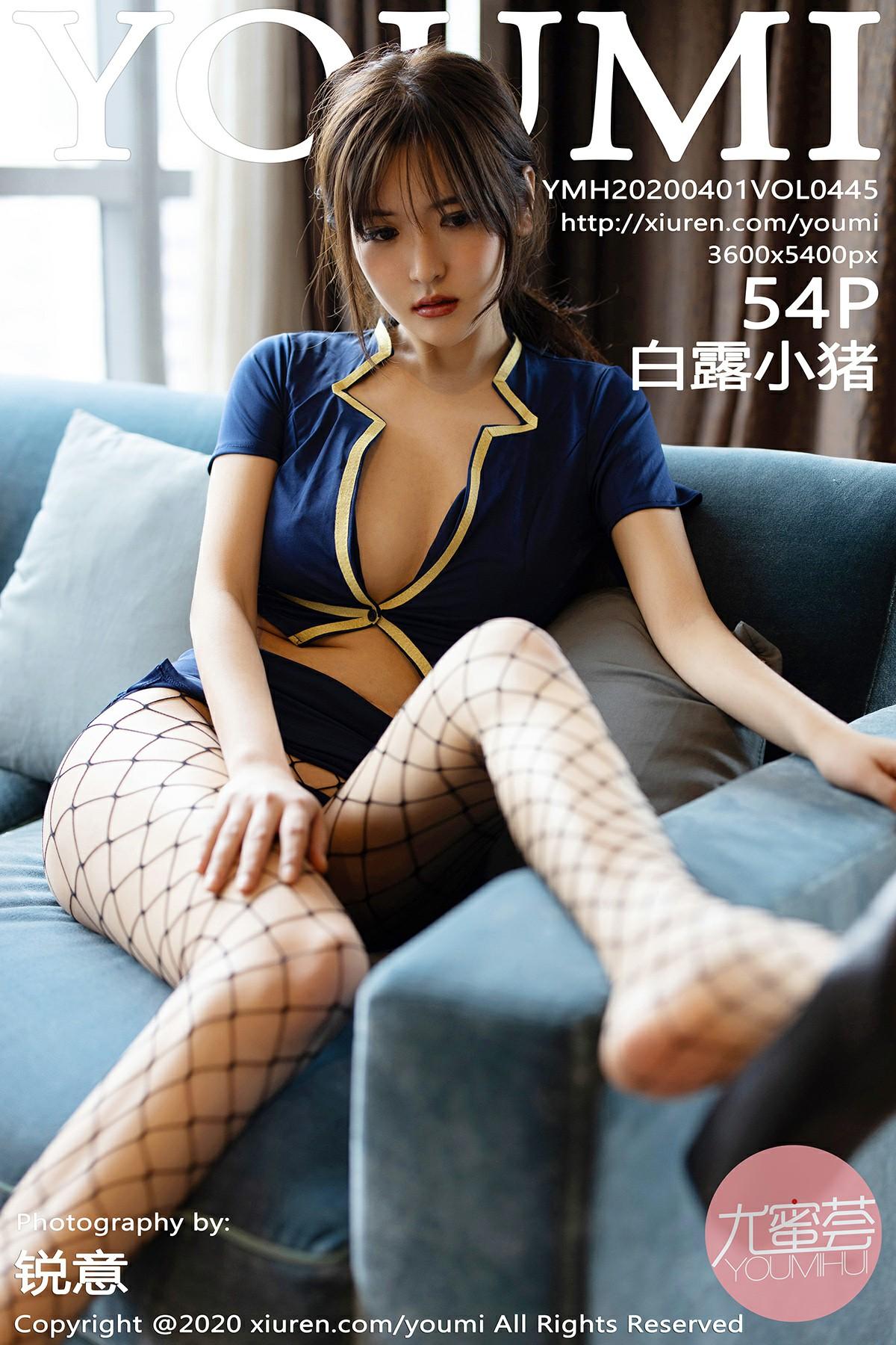 [YOUMI尤蜜荟]2020.04.01 VOL.445 白露小猪[55P] 尤蜜荟 第1张