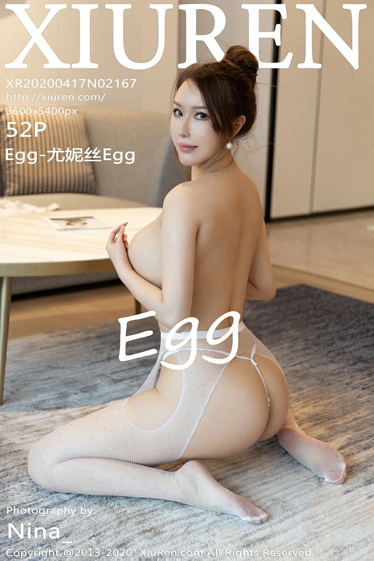 [XiuRen秀人网]2020.04.17 No.2167 Egg 尤妮丝Egg[53P] 秀人网 第1张