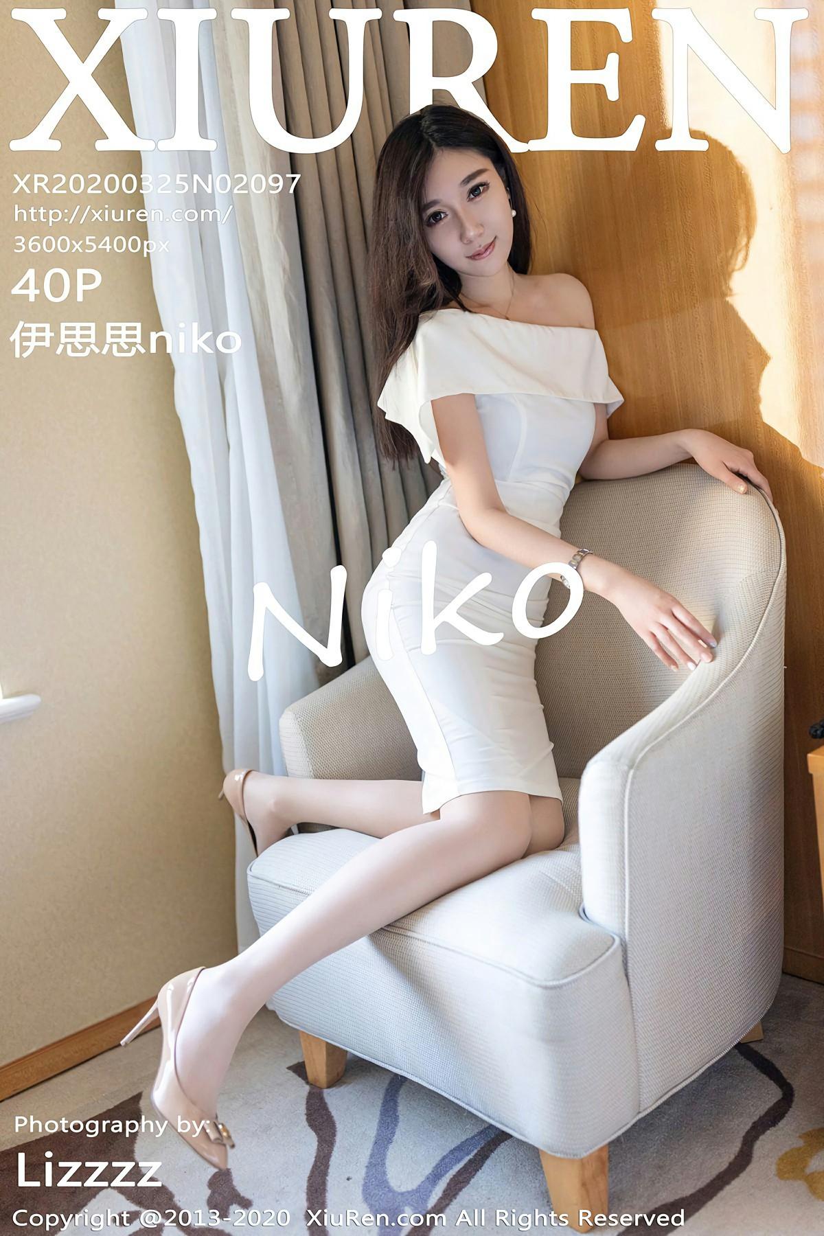 [XiuRen秀人网]2020.03.25 No.2097 伊思思niko[40P] 秀人网 第1张