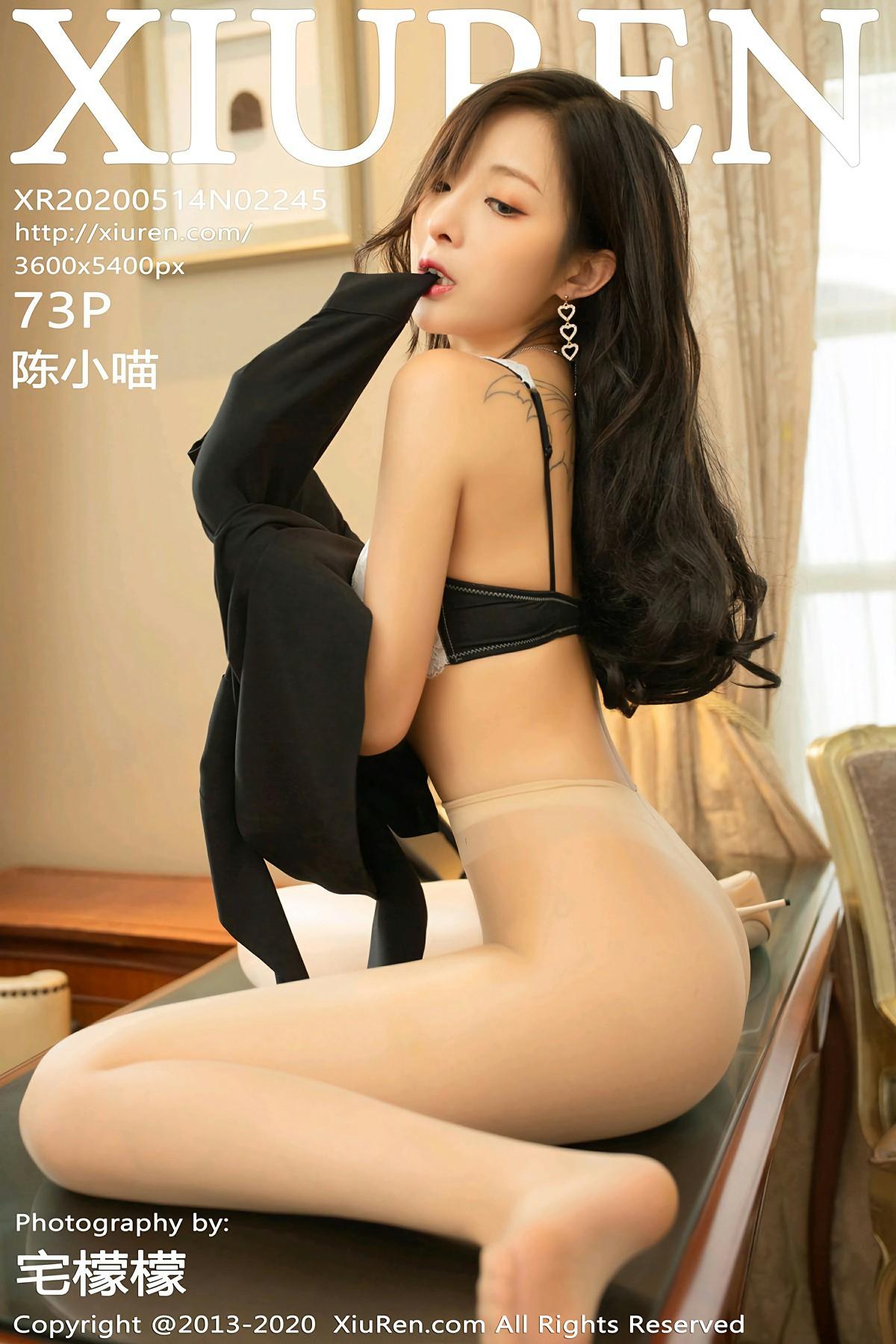 [XiuRen秀人网]2020.05.14 No.2245 陈小喵 第1张