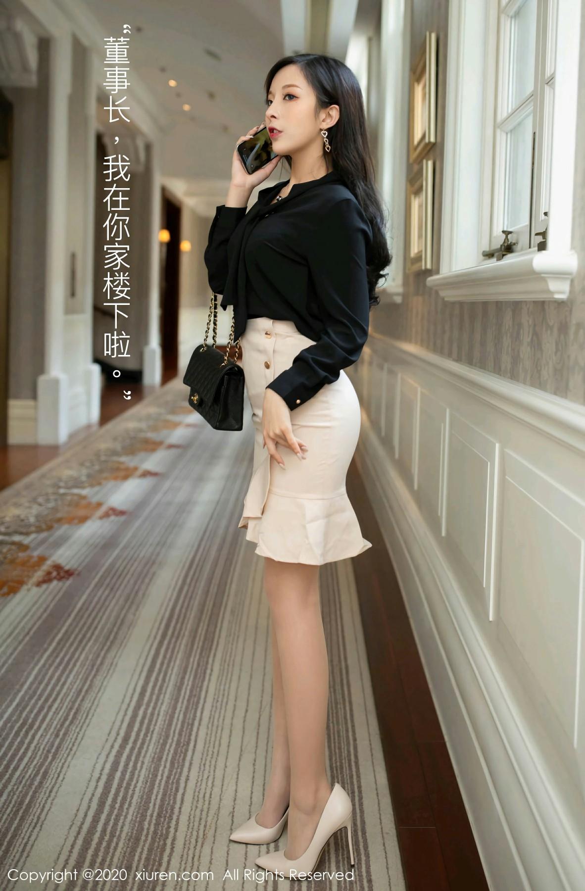 [XiuRen秀人网]2020.05.14 No.2245 陈小喵 第3张