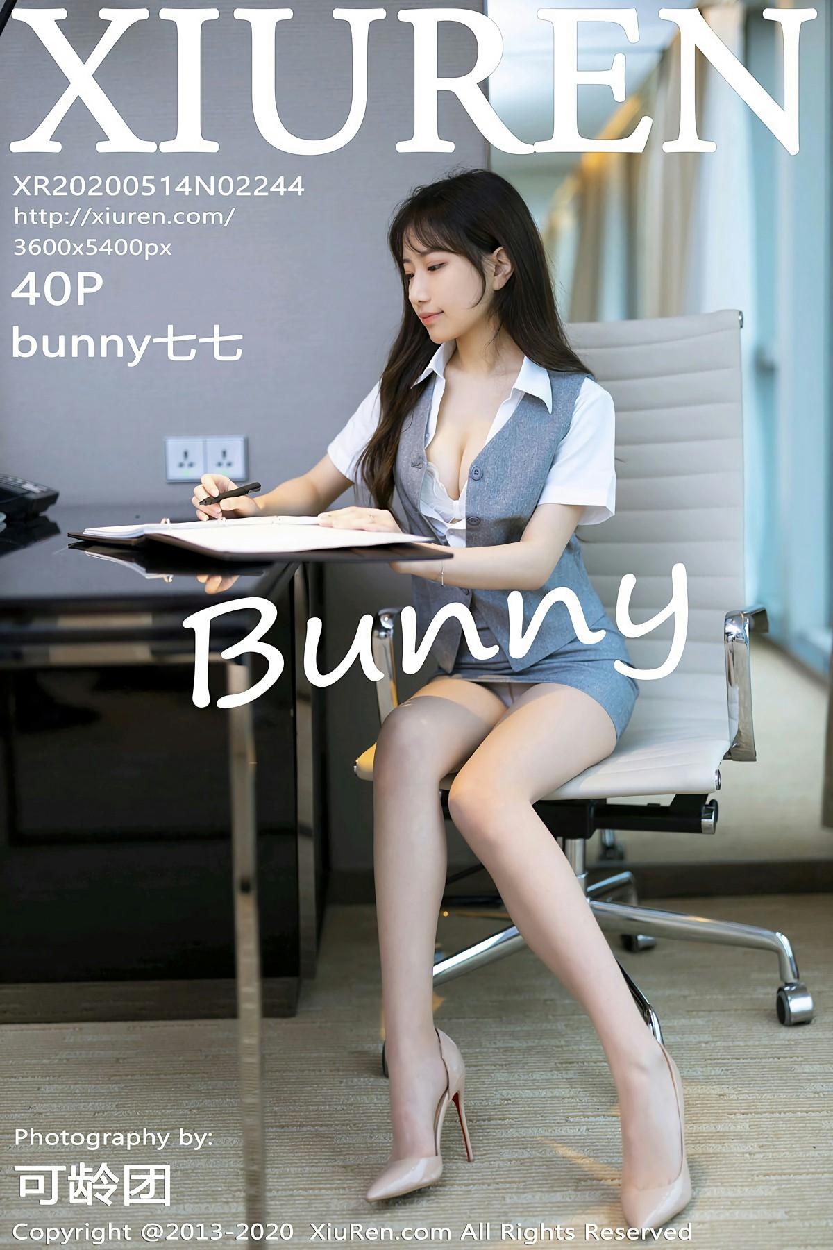 [XiuRen秀人网]2020.05.14 No.2244 bunny七七 第1张