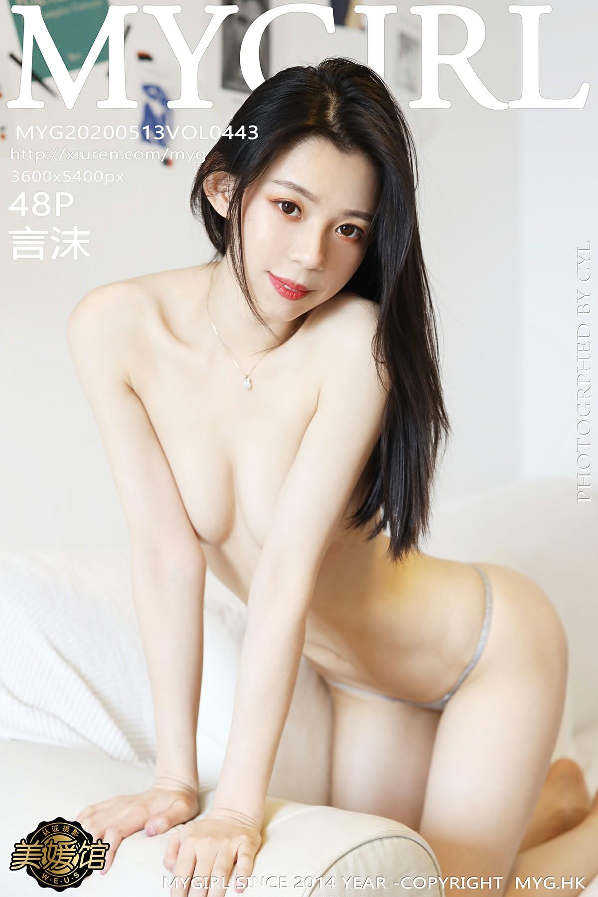 [MyGirl美媛馆]2020.05.13 VOL.443 言沫 第1张
