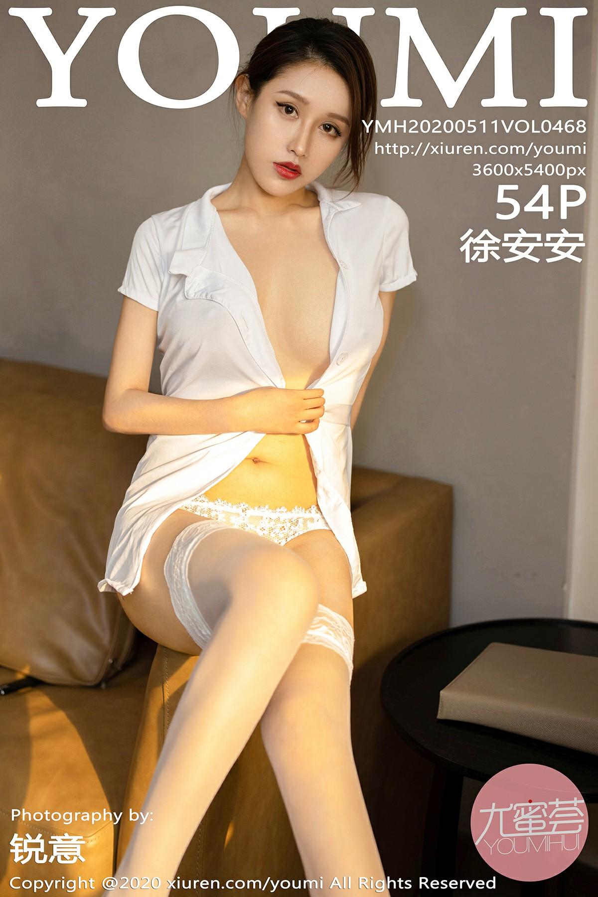 [YOUMI尤蜜荟]2020.05.11 VOL.468 徐安安 第1张
