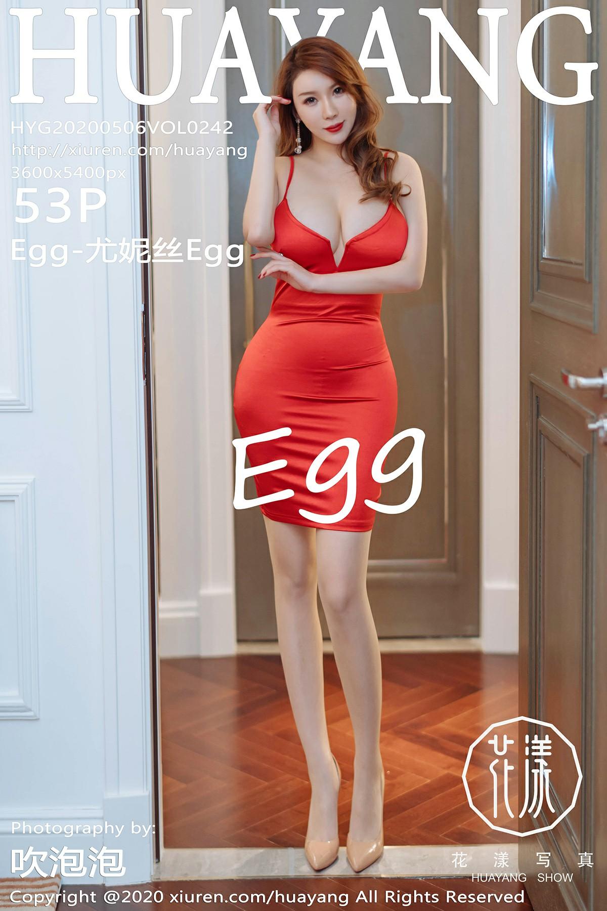 [HuaYang花漾写真]2020.05.06 VOL.242 Egg-尤妮丝Egg 第1张