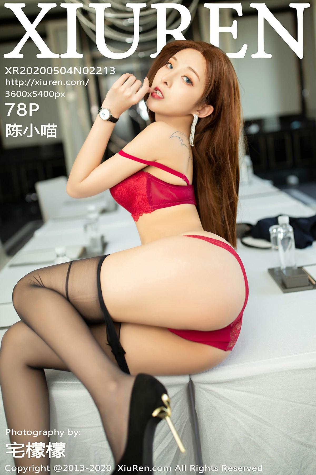 [XiuRen秀人网]2020.05.04 No.2213 陈小喵 第1张