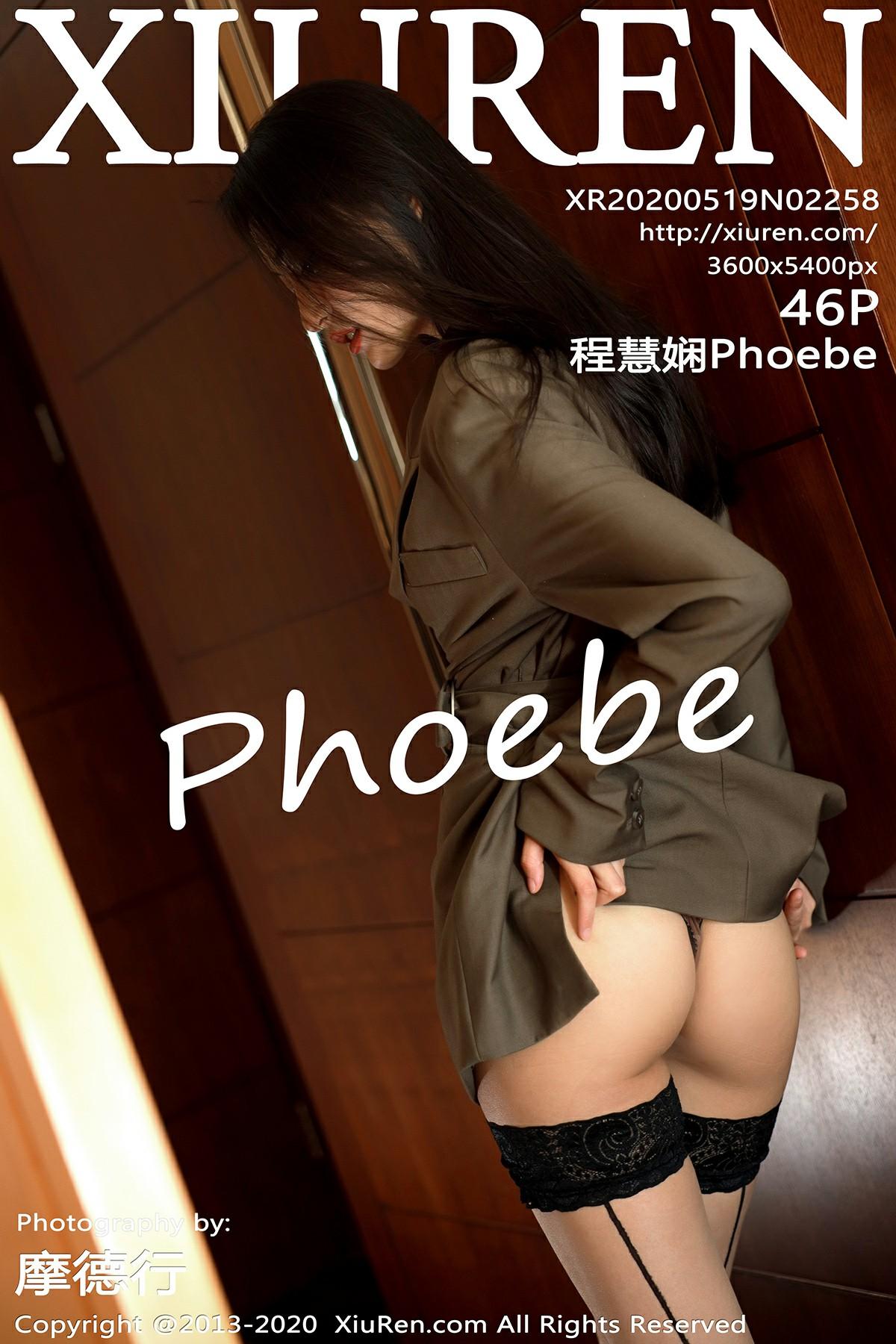 [XiuRen秀人网] 2020.05.19 No.2258 程慧娴Phoebe 第1张