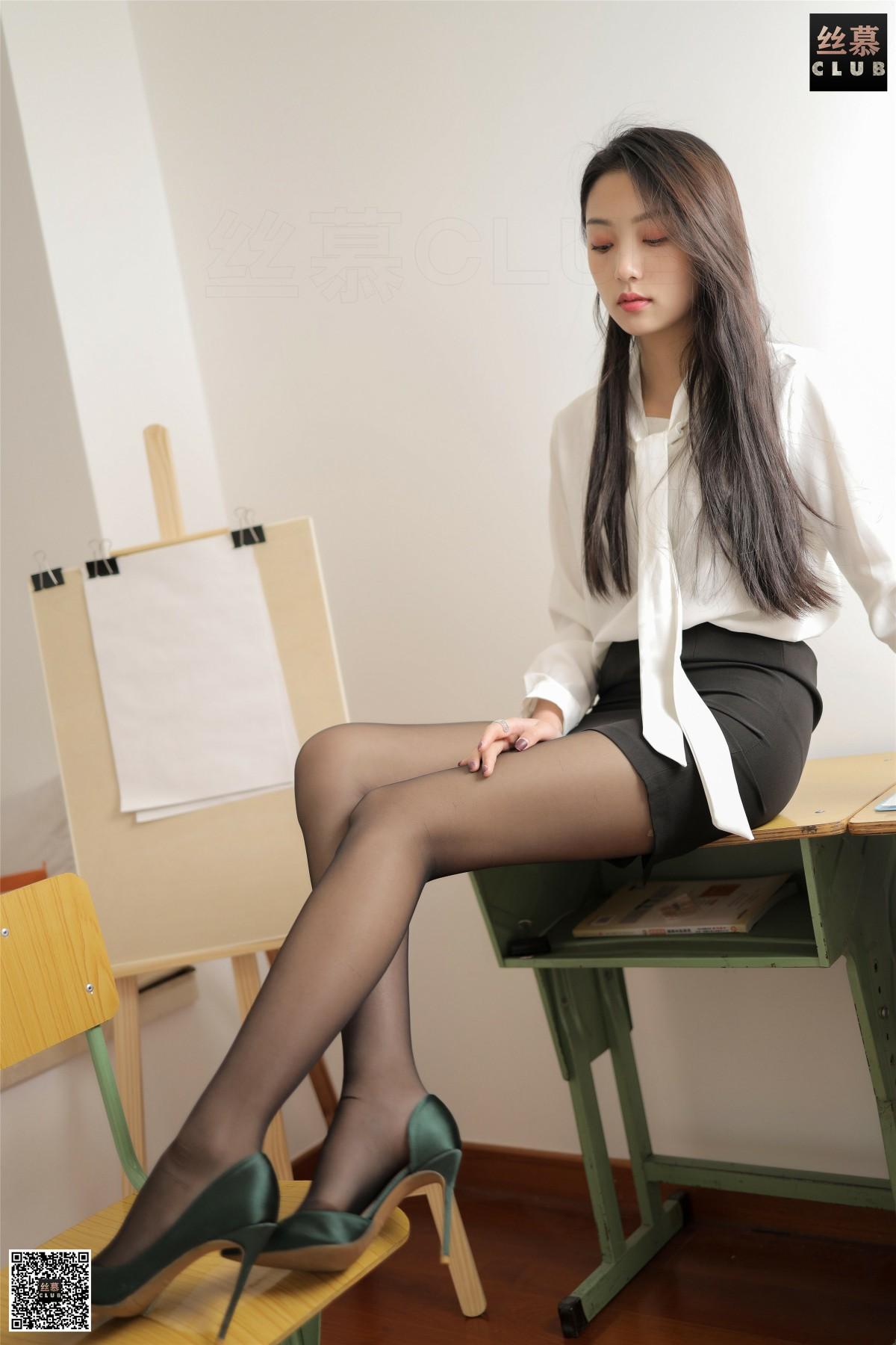 丝慕写真 SM181 诗晴《双丝语录》 第1张