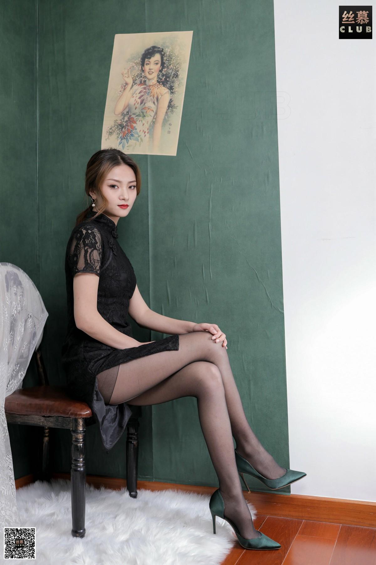 丝慕写真 SM172 MIYA - 旗袍的韵味 第4张