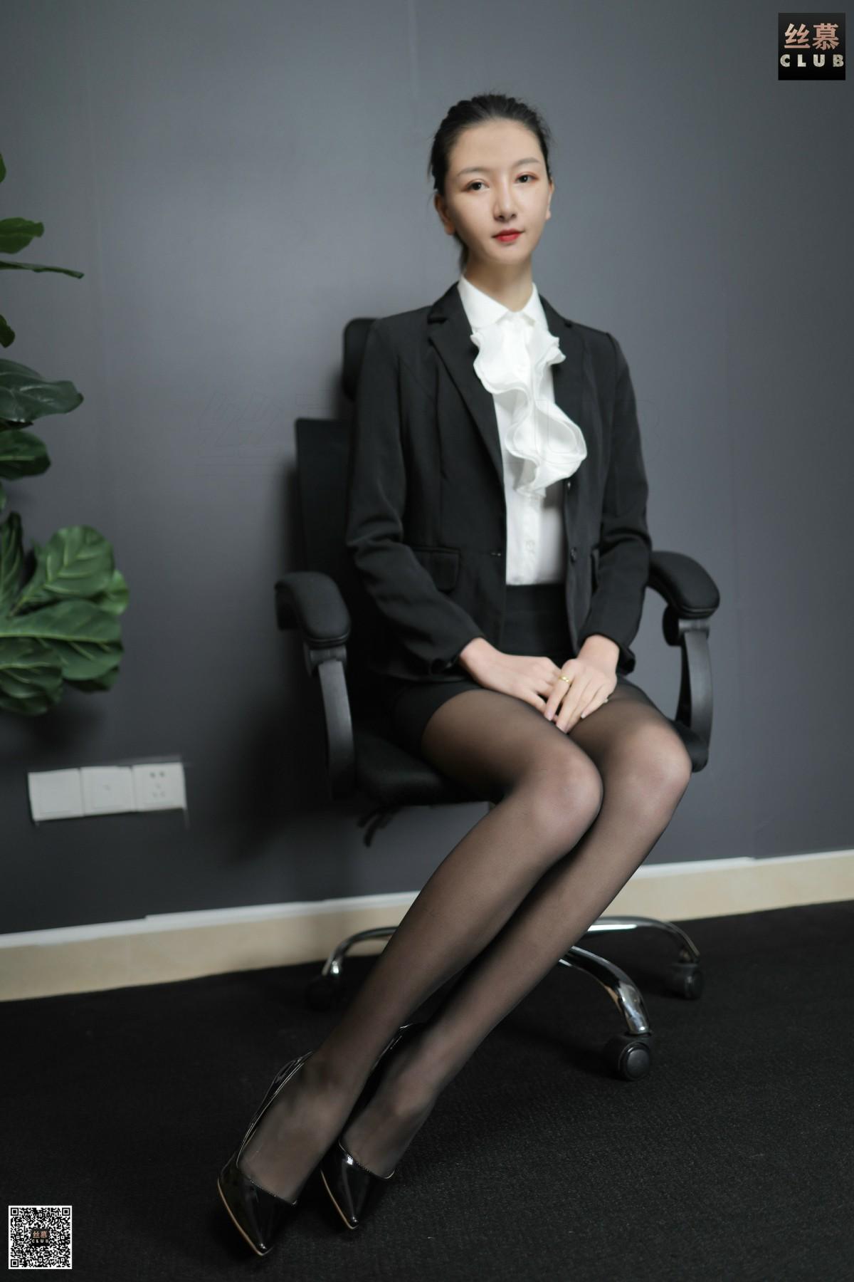 丝慕写真 SM171 茗茗 - 请别在办公室爱上我 第1张