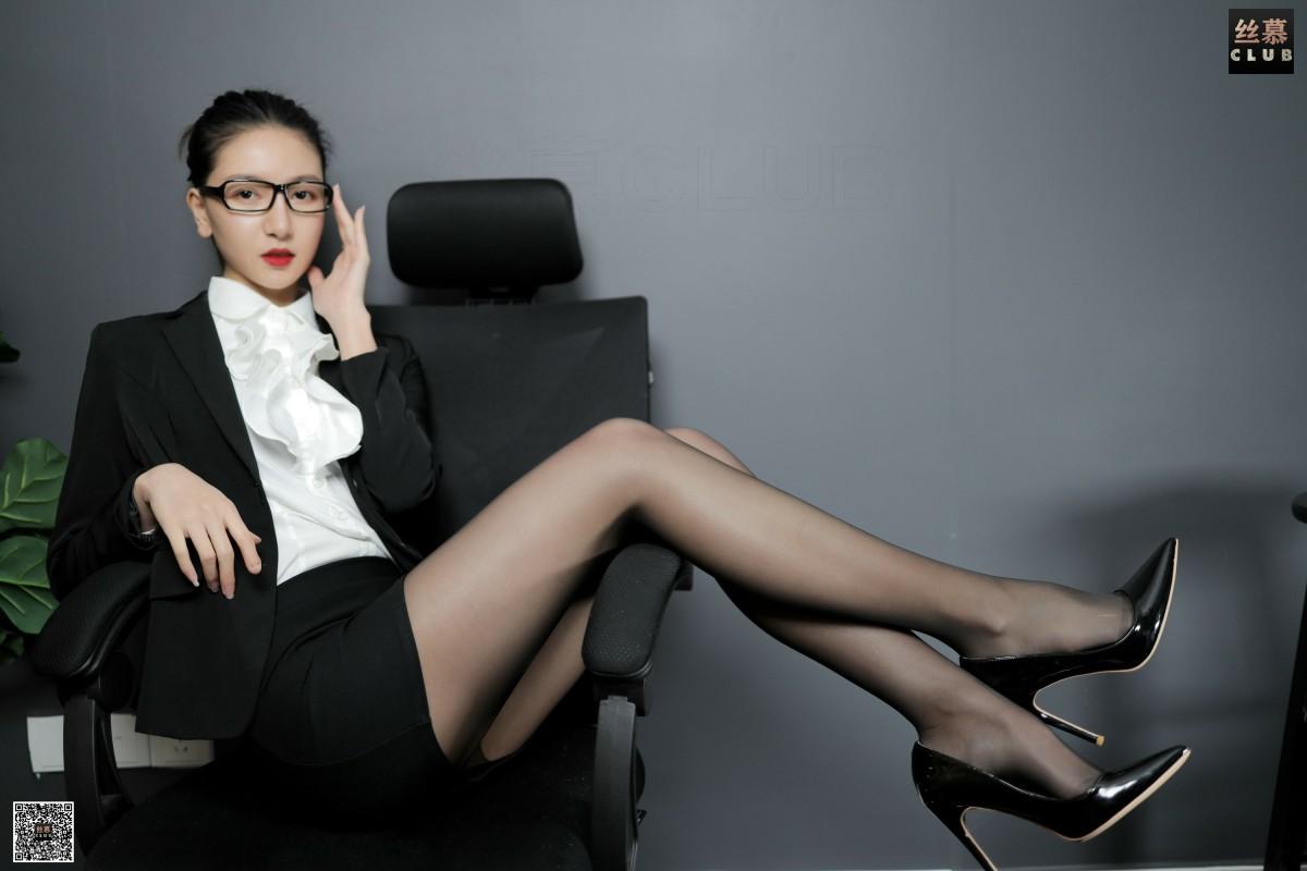 丝慕写真 SM171 茗茗 - 请别在办公室爱上我 第2张