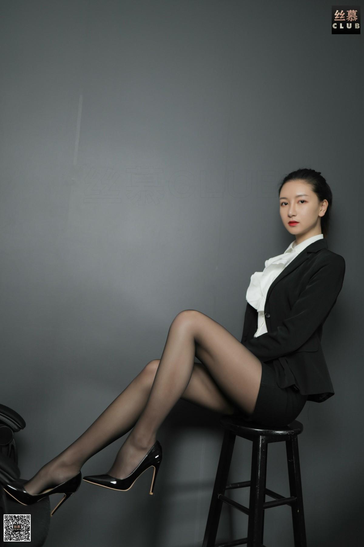 丝慕写真 SM171 茗茗 - 请别在办公室爱上我 第3张