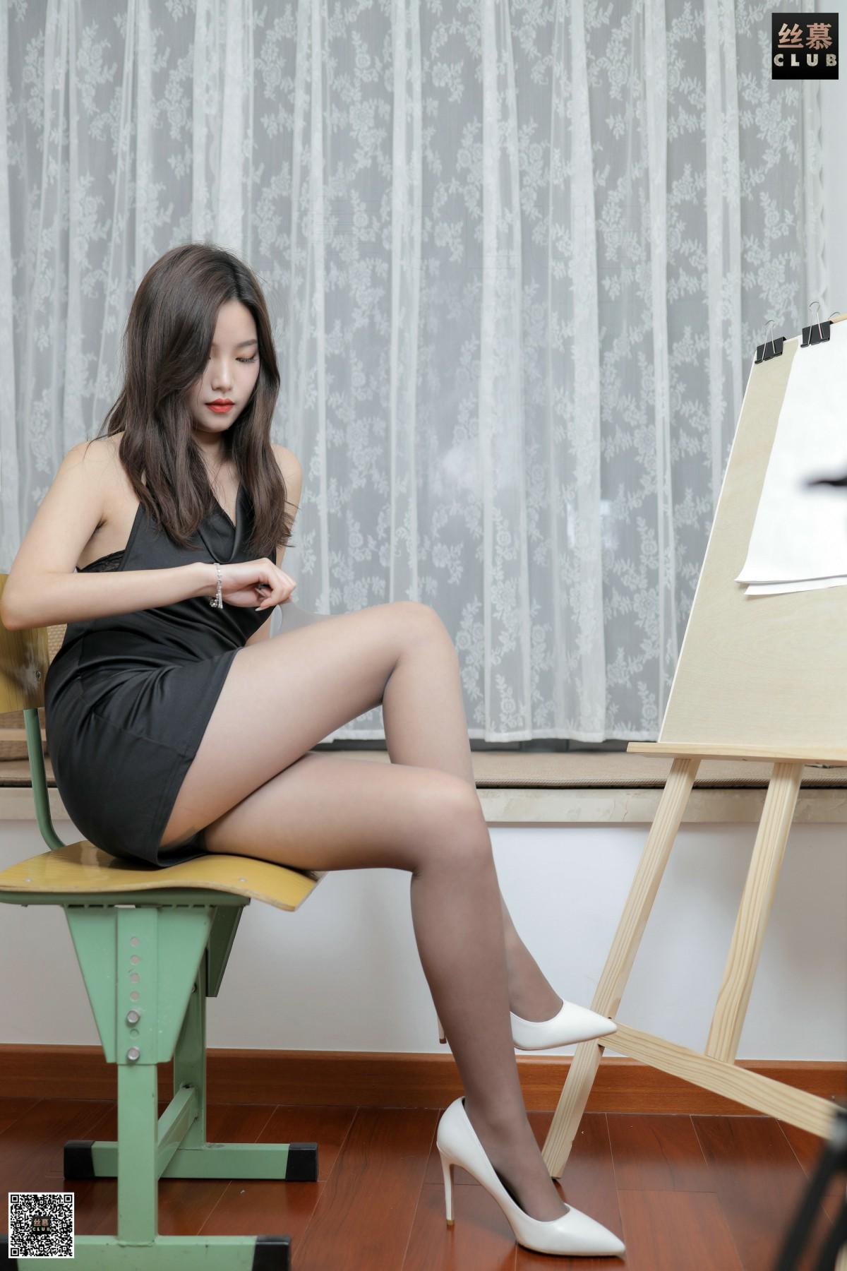 丝慕写真 SM170 文欣 – 对你的非分之想 第2张