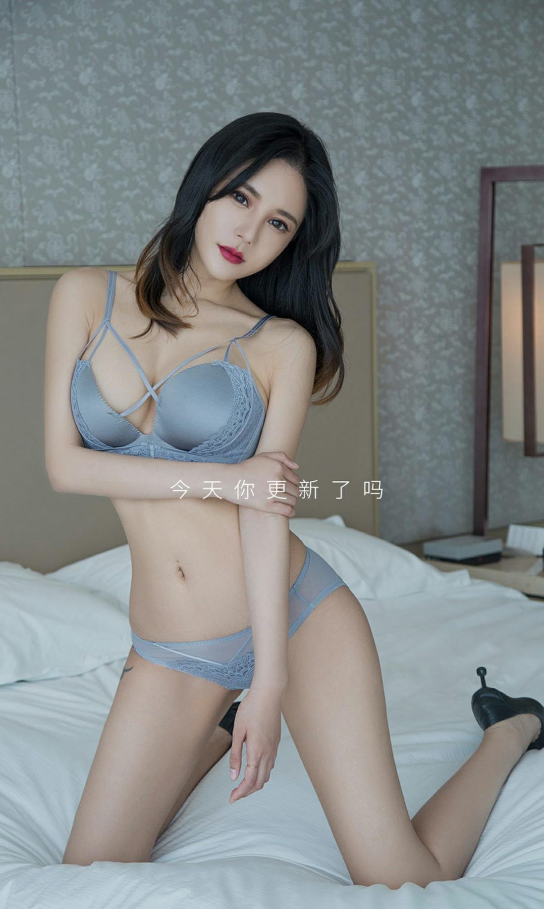 [Ugirls尤果网]爱尤物 2020.06.03 No.1836 王暖暖 日更之恋 第3张