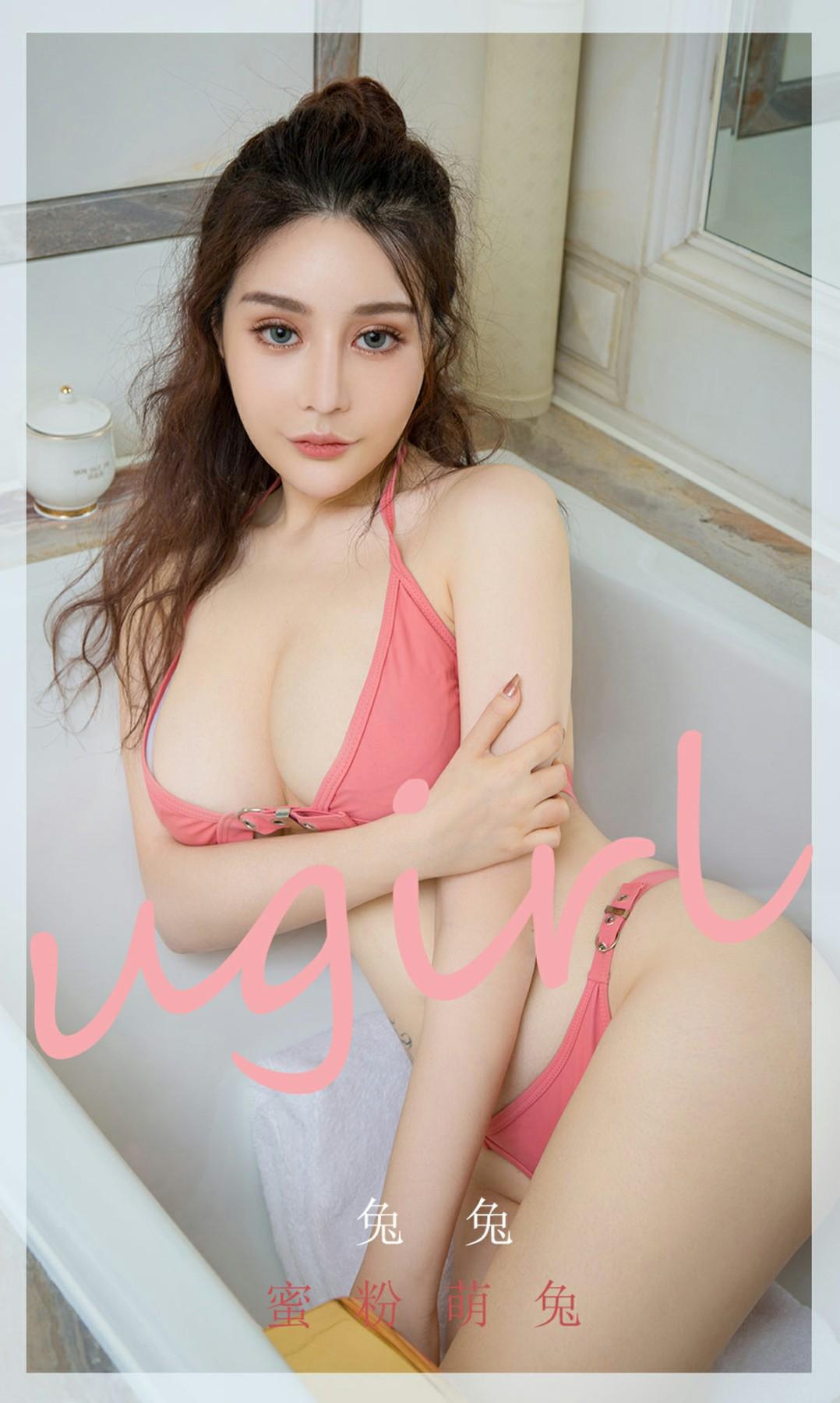 [Ugirls尤果网]爱尤物专辑 2020.05.16 No.1823 兔兔 蜜粉萌兔 第1张