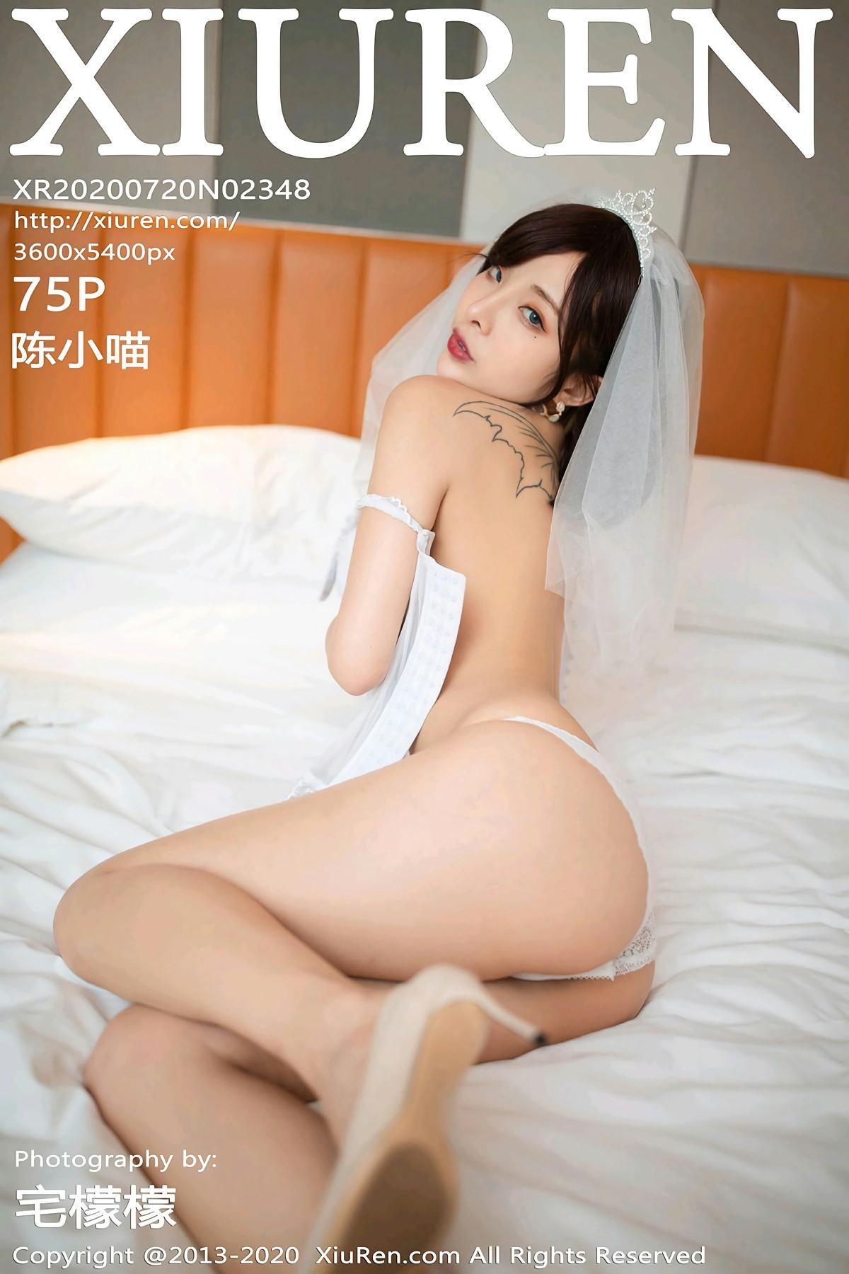 [XiuRen秀人网] 2020.07.20 No.2348 陈小喵 第1张