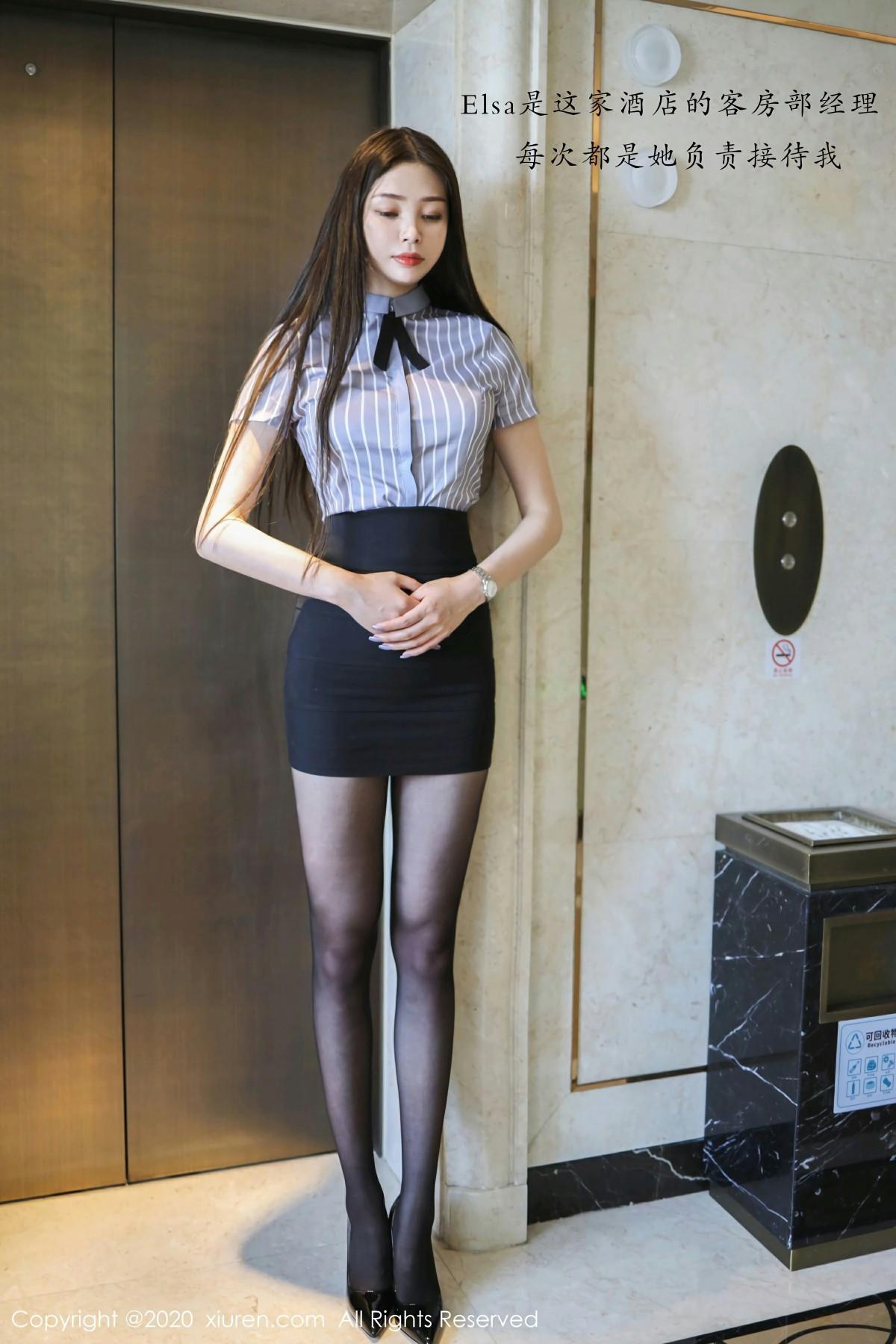[XiuRen秀人网] 2020.07.16 No.2336 樱花Elsa 第2张