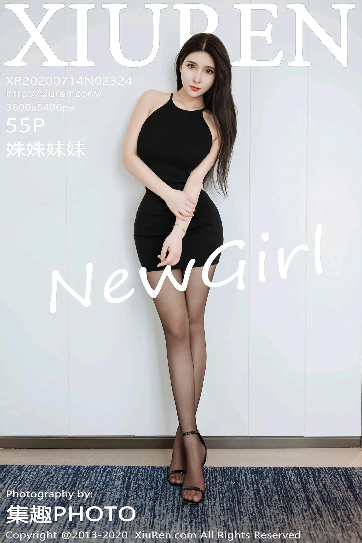 [XiuRen秀人网] 2020.07.14 No.2324 蛛蛛妹妹 第1张
