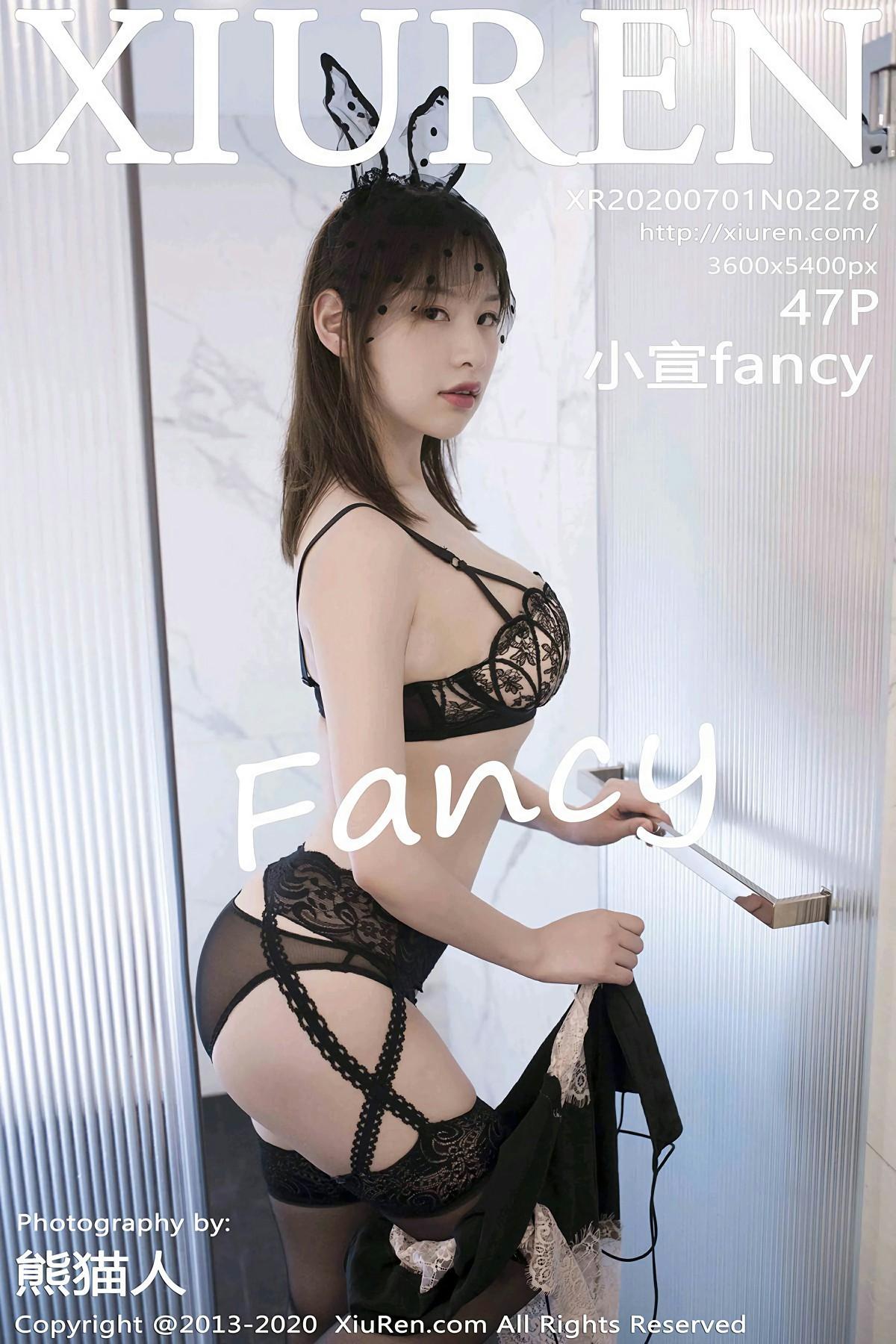 [XiuRen秀人网] 2020.07.01 No.2278 小宣fancy 第1张