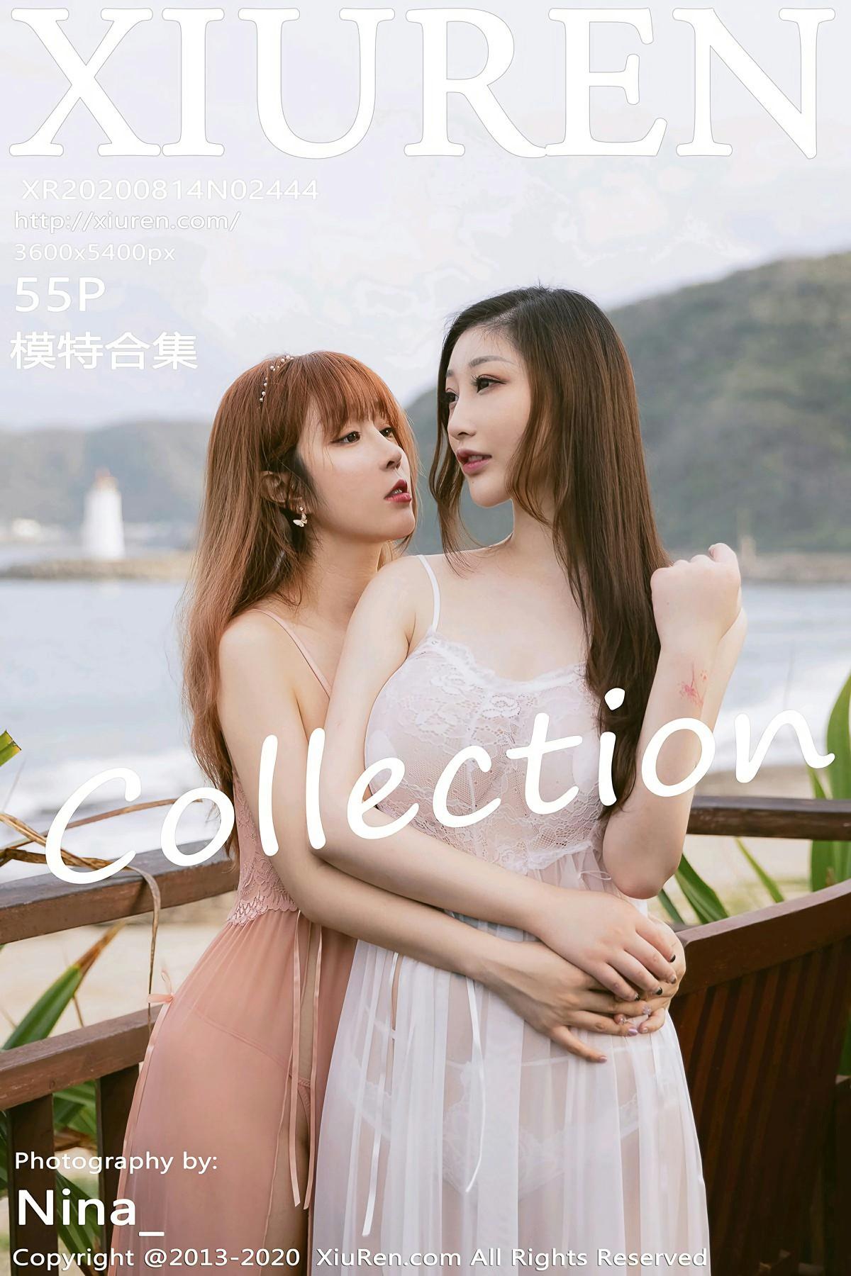 [XiuRen秀人网] 2020.08.14 No.2444 模特合集 第1张